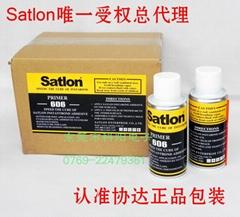 satlon606快干固化劑