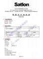 温升胶satlonD-3 satlon606固化剂 13