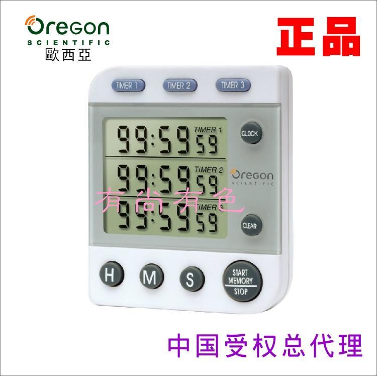 WB388三通道定时器/计时报警器