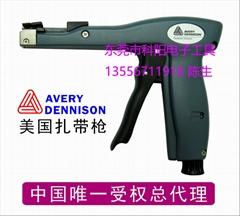 美國扎帶槍12001-1(新款)