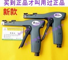 新款扎带枪12001-1
