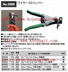 日本剥线钳3000B