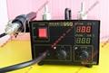 华光HUAKKO950热风枪 华光950双数显热风枪