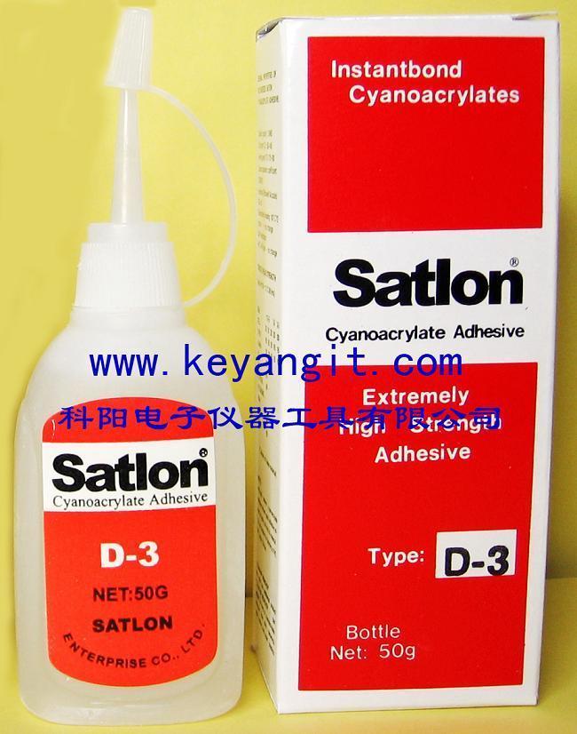 温升胶satlonD-3 satlon606固化剂 3