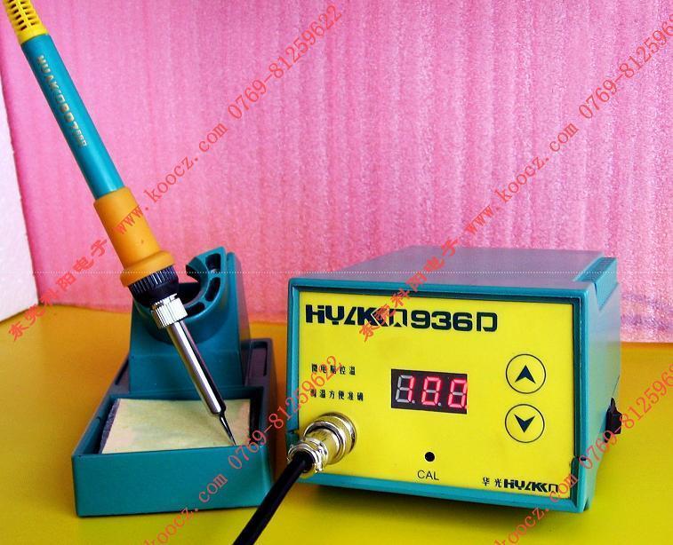 华光HUAKKO936D数显焊台 1