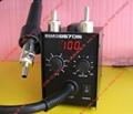 华光HUAKKO857D数显热风枪 超静音双涡轮电机 1