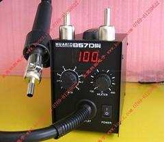 华光HUAKKO857D数显热风枪 超静音双涡轮电机