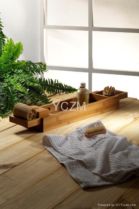 YCZM 竹制浴缸架 1