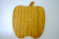 YCZM Bamboo Apple Chopping Board