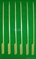 YCZM Small Bamboo Skewer