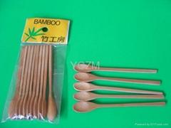 YCZM Bamboo Coffee Sirrer