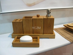 YCZM 竹制沐浴组
