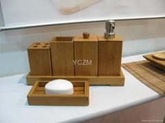 YCZM 竹製沐浴組