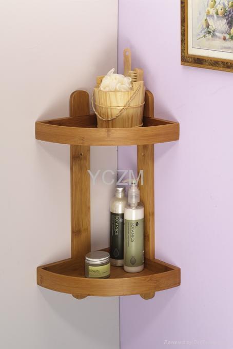 YCZM Bamboo Bath Holder