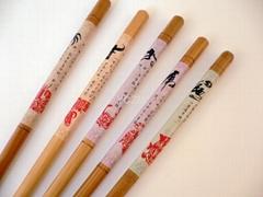 YCZM   Twelve Zodiac Znimals Bamboo chopsticks