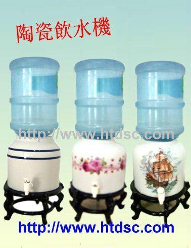 迷你陶瓷饮水机 1