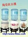 迷你陶瓷饮水机