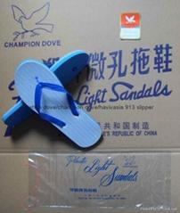 2021非洲东南亚洲中东中南美洲畅销  鸽牌塑料微孔915A拖鞋