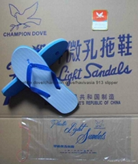 2021非洲東南亞洲中東中南美洲暢銷  鴿牌塑料微孔915A拖鞋