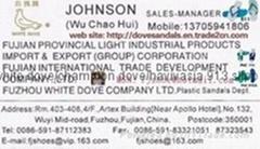 2021 white dove slipper
