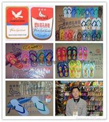 非洲 中東 中南美洲  東南亞暢銷的白鴿冠軍鴿吉利鴿王牌塑料微孔拖鞋