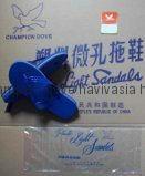 2020非洲中东畅销硬底中高档橡胶拖鞋913哈瓦那款拖鞋 1