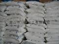 優價供應元明粉(無水硫酸鈉)