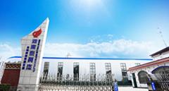河南泰利杰生物科技有限公司