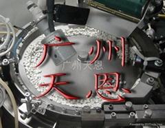 广州天恩振动盘自动送料振动盘零件排序送料机