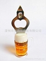 Beer mug bottle opener