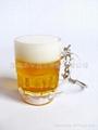 啤酒杯钥匙扣