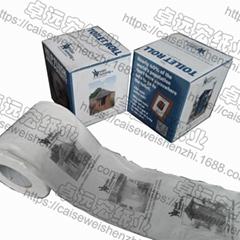 printed toilet paper adv