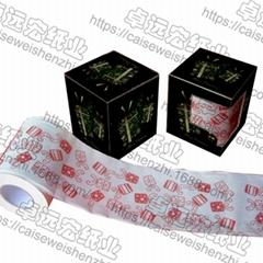 彩色印花衛生紙訂製批發創意廁紙個性化卷筒紙