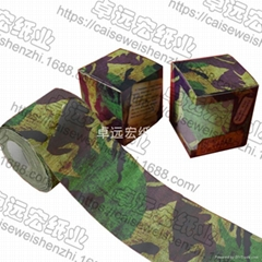 camouflage printed toilet paper