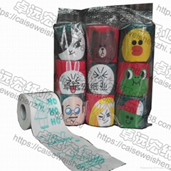 customized printed toilet paper
