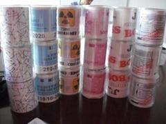 印花衛生紙個性廁紙彩色卷紙深圳卷筒紙印刷廠