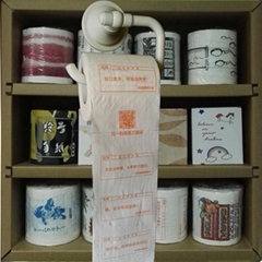 barcode printed toilet paper