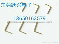定制方L形铜针