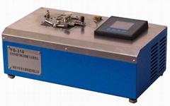 Automatic rapid micro sample flash point tester of balanced method