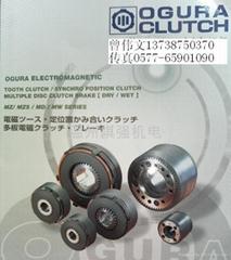 轮胎机械用OGURA电磁离合器刹车器MSC-40T/MSB-