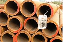 High Tensile Tubes ST52-3 S355J2G3