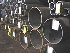 SA106 Grade B/C NACE MR-0175 Seamless Pipes