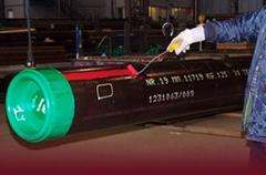 ASTM/ASME A/SA106 Grade B/C NACE MR-0175 Pipes