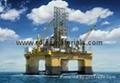 S355G8+N EN-10225 Steel Plate for Offshore 1