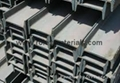 ISMB Hot Rolled Indian Standard Beam Joist
