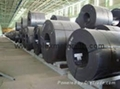 Hot Rolled IS-2062:2006 Coils Sheets Plates 4
