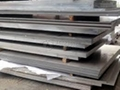 Aluminium Alloy Plates, Sheets, Bars, Rods 3
