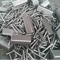 Soft Iron High Purity Scrap 2