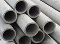 Stainless Steel A312 SA312 TP317L Seamless Pipe