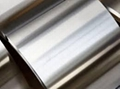 Medium Carbon Steel EN-8 EN-8D C-40 C-45
